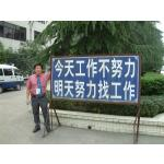 China Trade Mission - Chendu (02)1